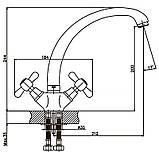 Смеситель для кухни Haiba DOMINOX 273 матовый (HB0083), фото 2