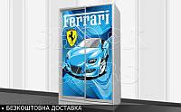 Шкаф - купе Феррари Шок Драйв, фото 1