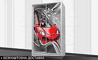 Шкаф - купе Турбо Шок Драйв, фото 1