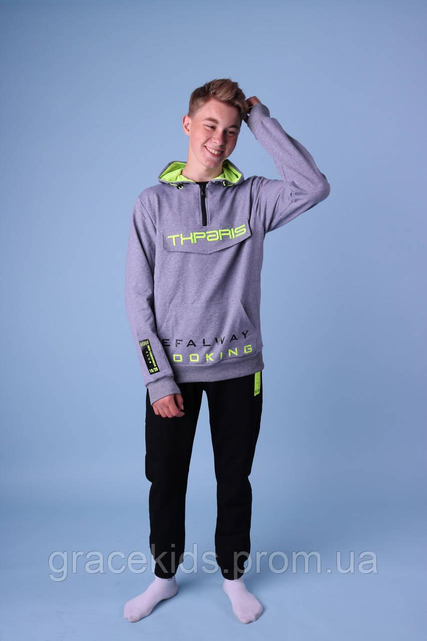 Яркий подростковый спортивный костюм для мальчиков GRACE c модной кофтой,разм 134-164 см