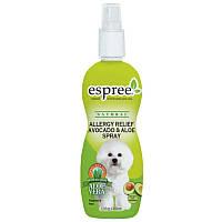 ESPREE (Эспри) OralAllergy Relief Avocado&Aloe Dog Spray Спрей для чувствительной кожи 355 мл