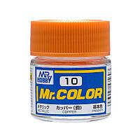 Медь металлик 10 мл. MR. COLOR C10