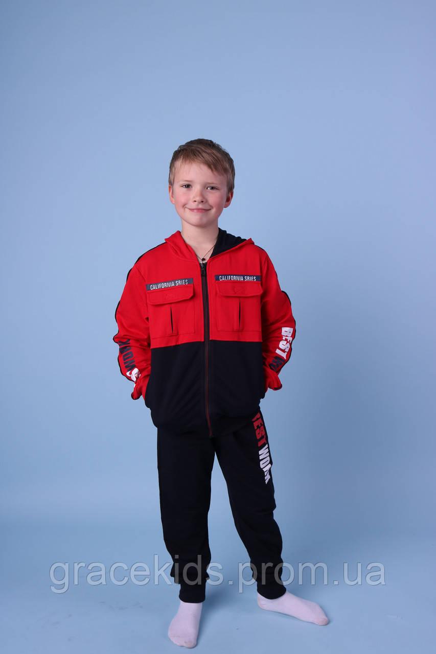 Стильные спортивные костюмы для мальчиков высокого качества,разм 134-164 см,95% хлопок