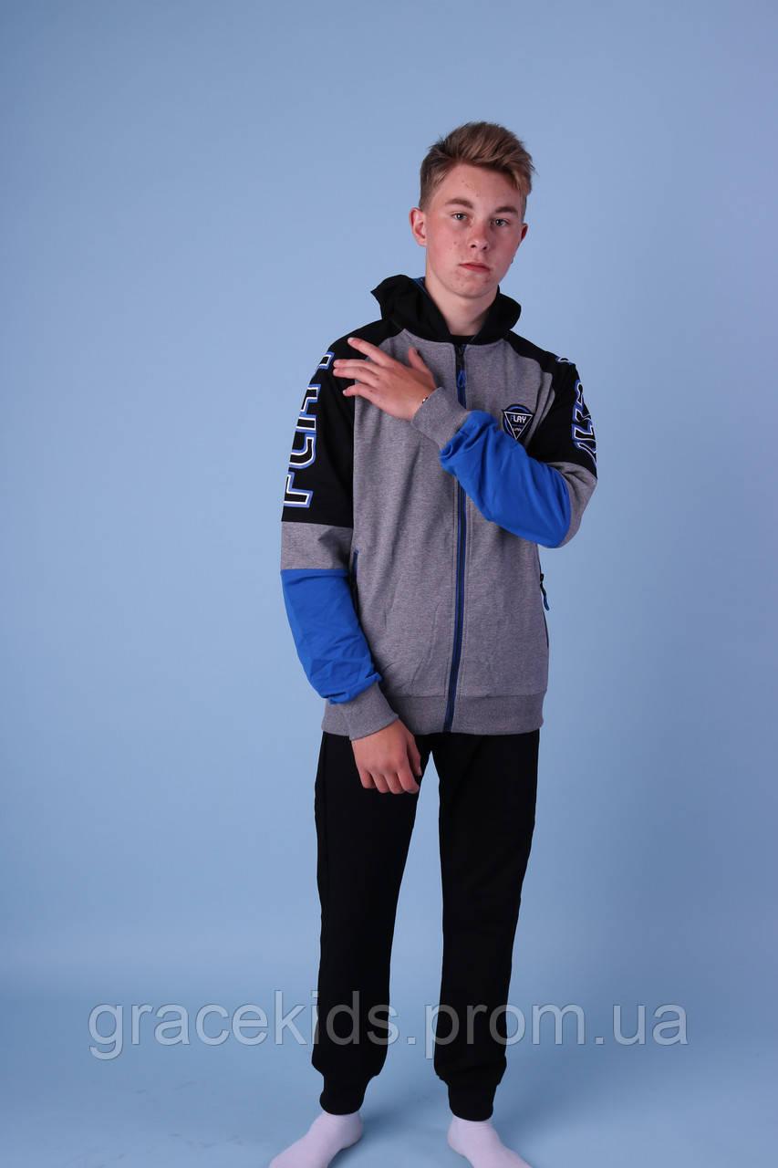 Спортивные костюмы для мальчиков подростковые оптом GRACE,разм 140-170 см,95% хлопок