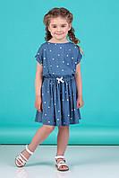 Zironka Платье синее для девочки Z2-38-0033-3