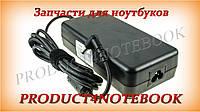 Блок питания для ноутбука SONY 19.5V, 5.13A, 100W, 6.5*4.4-PIN, L-образный разъём, black (без кабеля!)
