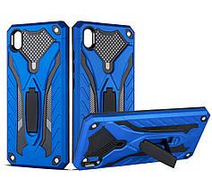 Чехол Shield для Vivo Y91C бронированный бампер Броня Blue