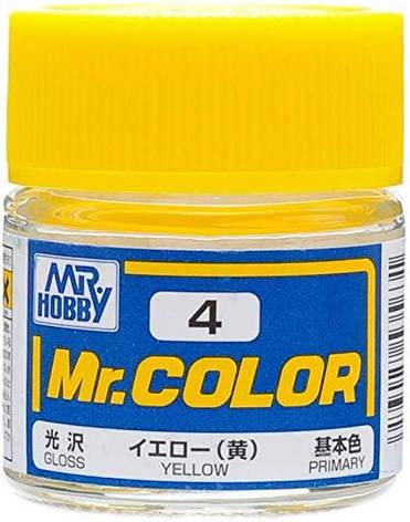 Жёлтый глянцевый 10 мл. MR. COLOR C4, фото 2
