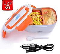 Ланч-бокс с подогревом для автомобиля 12V The Electric Lunch Box ОРАНЖЕВЫЙ