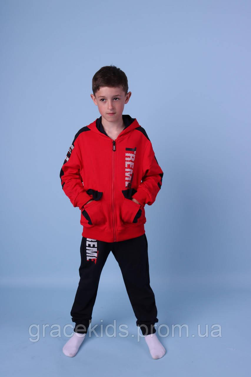 Яркие детские трикотажные спортивные костюмы оптом для мальчиков GRACE,разм 98-128 см,95% хлопок