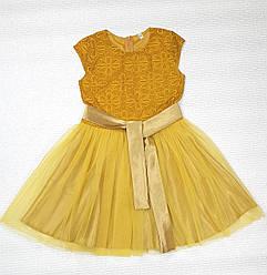 Нарядное платье для девочки   на рост 134,140,146,152 желтый