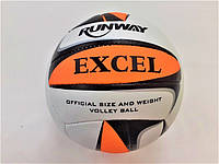 Мяч волейбольный Mundo Sport 2 цвета (1187/AB)