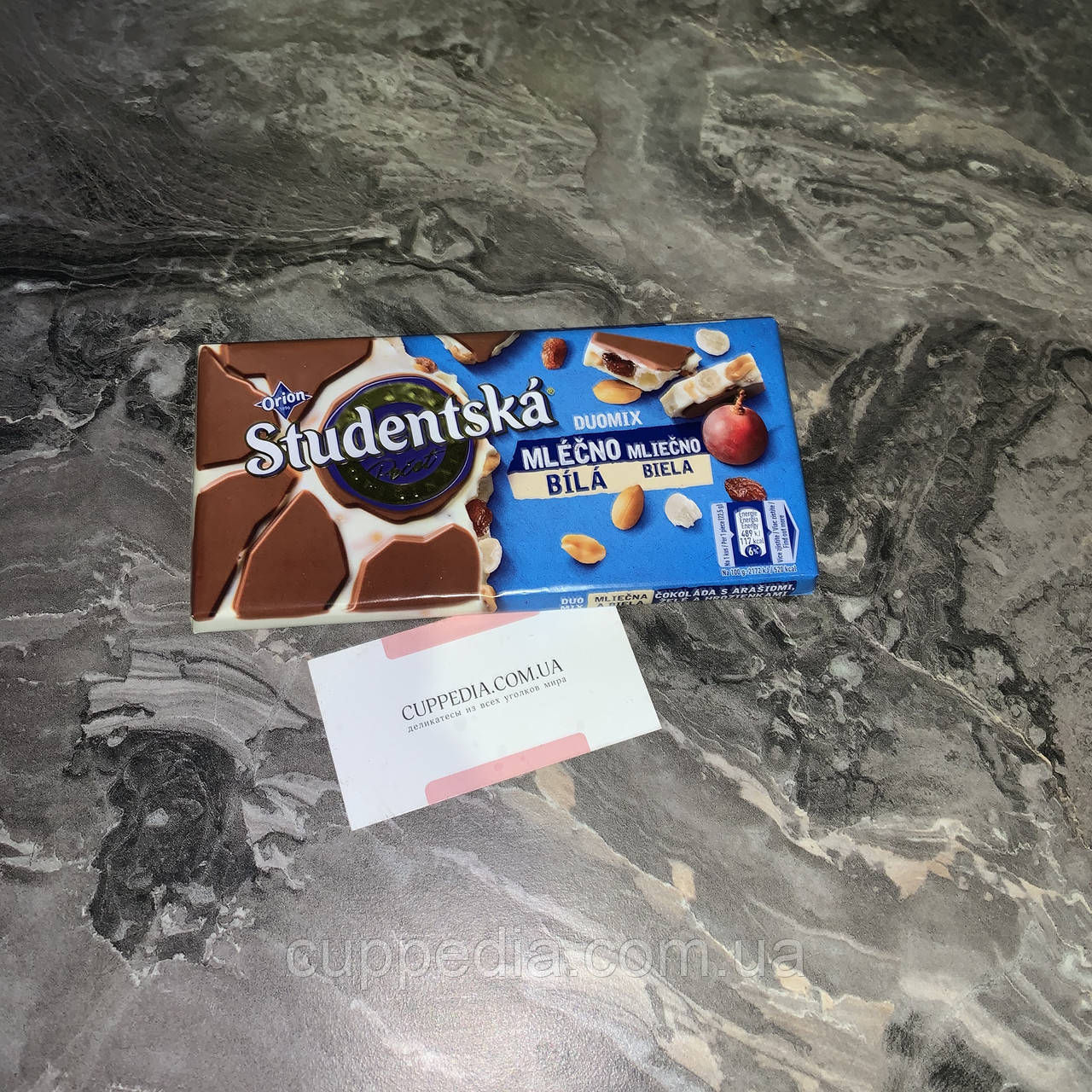 Шоколад Studentska білий і молочний шоколад 180 гр