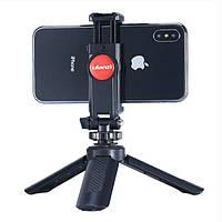 Тримач для смартфона / телефону з башмаком для встановлення на камеру, трипод, світло Ulanzi ST-06