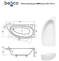Ванна Mini 150х70 правая Besco PMD Piramida акриловая асимметричная, фото 2