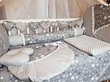 """Комплект """"Classic"""" в детскую кроватку, фото 4"""