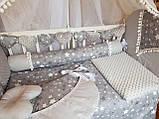 """Комплект """"Classic"""" в детскую кроватку, фото 5"""