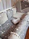 """Комплект """"Classic"""" в детскую кроватку, фото 6"""