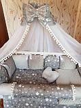 """Комплект """"Classic"""" в детскую кроватку, фото 7"""