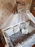 """Комплект """"Classic"""" в детскую кроватку, фото 9"""