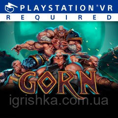 GORN Ps4 (Цифровий аккаунт для PlayStation 4)