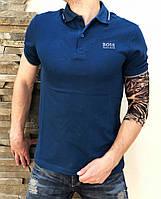 Поло мужское синее Hugo Boss classic blue (S ,  M ,  XL ,  XXL)