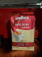 Кофе в зернах Lavazza  Caffe Crema Classico 1 кг (original)