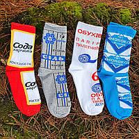 Мужские носки с оригинальным принтом