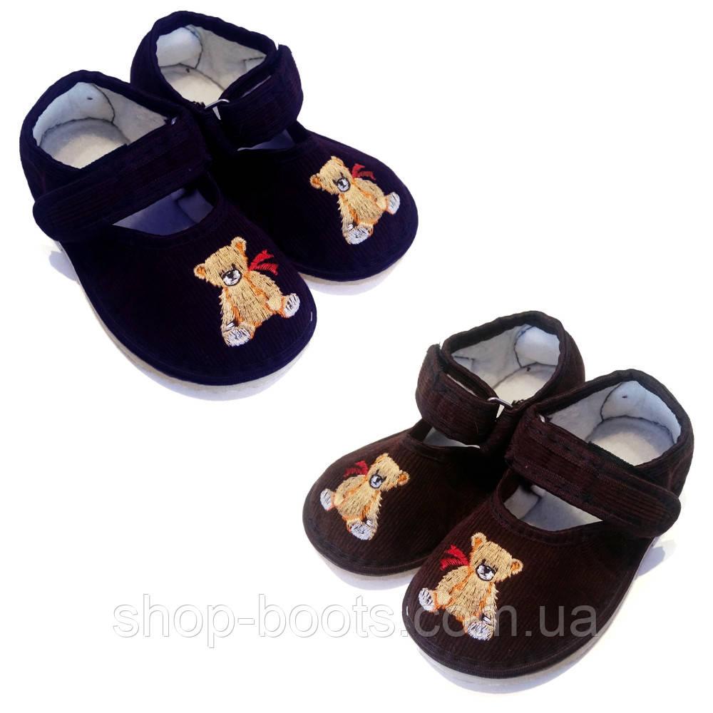 Детские тапочки пинетки ведмежонок для садика. 13 - 17.5 рр. Модель пинетки ведмежонок