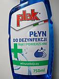 Рідина для дезінфекції рук та поверхонь, 750 мл PLAK, фото 2