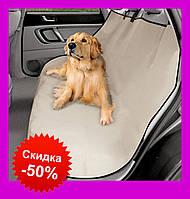 Подстилка для собак Pet Zoom Накидка для перевозки животных  Pet Zoom .