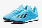 Сороконожки Adidas X Tango 19.3 TF. Оригинал. Eur 44,5(28.5cm)., фото 7