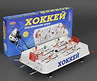 Настольный Хоккей Marshal игра для дома