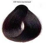 Фарба для волосся SanoTint Класік, темно-каштанова,рослинна 125 мл, фото 2