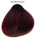 Фарба для волосся SanoTint Класік, червоний каштан натуральна рослинна, фото 3
