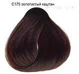 Фарба для волосся SanoTint Лайт, злотистий каштан рослинна, фото 2