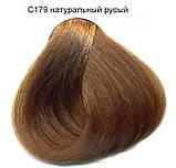 Фарба для волосся SanoTint Лайт, натуральний русявий рослинна, фото 2