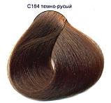 Фарба для волосся SanoTint Лайт, темно-русявий натуральна рослинна, фото 2