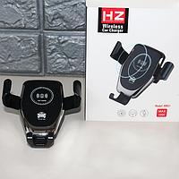 Держатель в авто Holder HZ-HWC-1 для мобильного телефона с беспроводной зарядкой