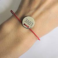 Браслет из красного шелка с застежкой из серебра 925 LOVE Бесконечность, фото 1