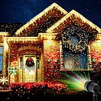 Мощный Лазерный проектор STAR SHOWER Laser Light, праздничное освещение, гирлянда на дом 3mW, фото 1