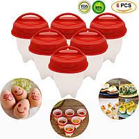 Силиконовые формы для варки яиц Hard Boil Egg Container без скорлупы набор из 6шт, яйцеварка в формах, фото 1