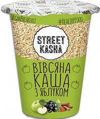 Street Kasha