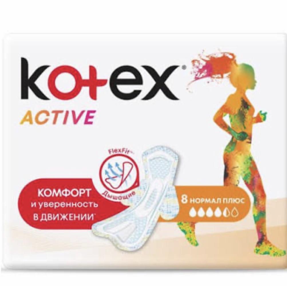 Гигиенические прокладки  Kotex (Котекс) Актив нормал 8 штук