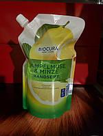 Жидкое крем-мыло Страсть  для чувствительной кожи  Biocura Pampelmuse 750 мл (запаска)