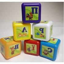 Кубики малые Азбука арт 028/4 16 * 16 * 7 см