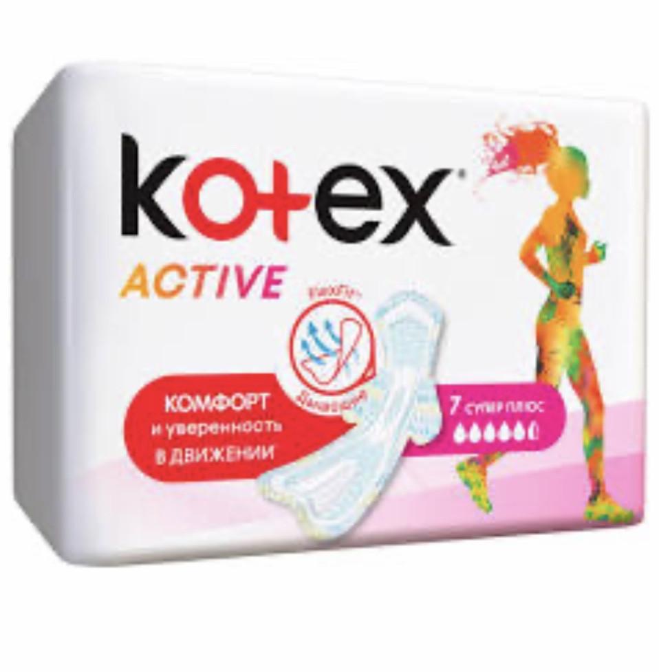 Гигиенические прокладки  Kotex (Котекс) Актив Супер  7 штук