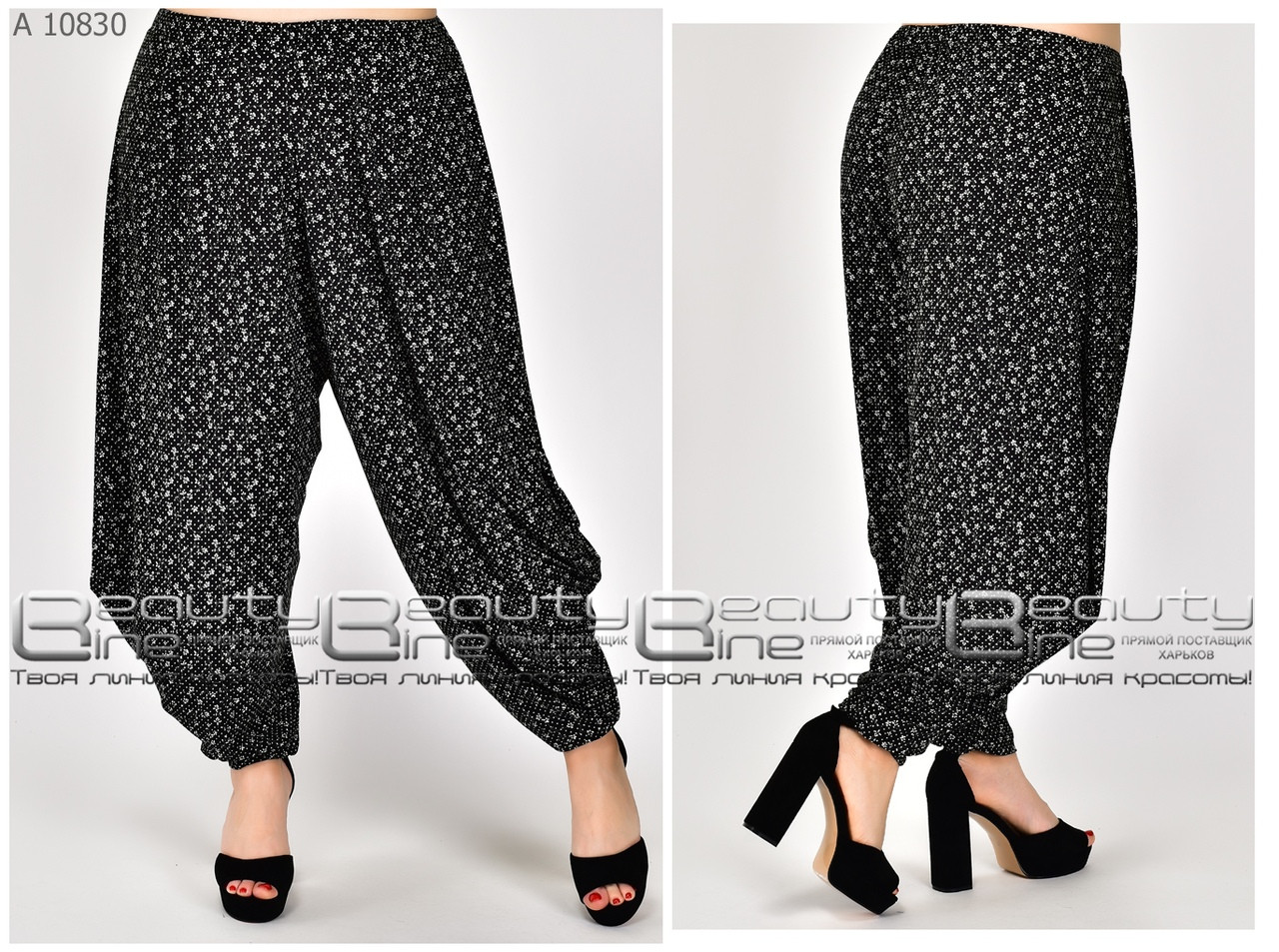 Летние женские брюки  Размер: 62.64.66.68