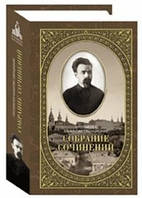 Собрание сочинений протоиерея Валентина Свенцицкого. в 2-х томах