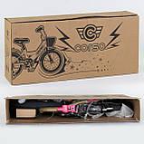 """Велосипед 20 дюймів 2-х колісний """"CORSO"""" ЧЕРВОНИЙ, ручного гальма, дзвіночок, м'яке сидіння, фото 3"""